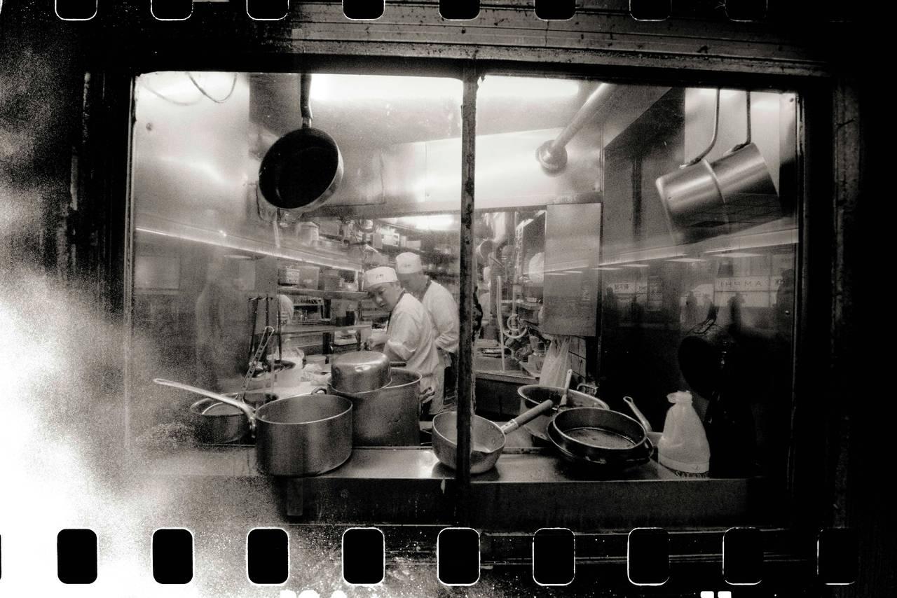 Kitchen, Tokyo