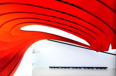 Auditorium Ibirapuera