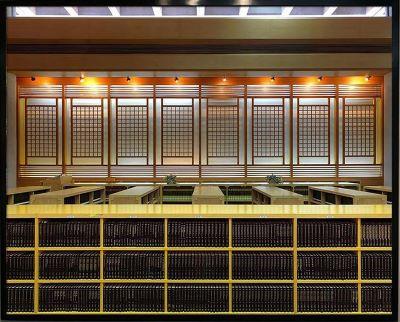 Biblioteca di Taipai
